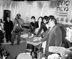 韩国电影展热映京城四大话题值得关注(组图)