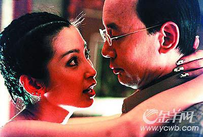 《天下无贼》广州首映