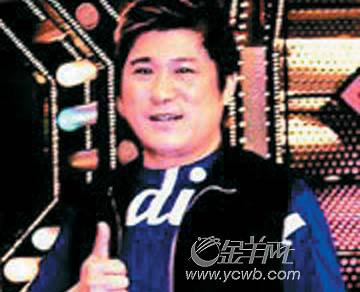 台湾综艺主持人收入榜出炉