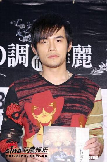 港台演员收入大揭秘周杰伦荣膺2004年吸金王