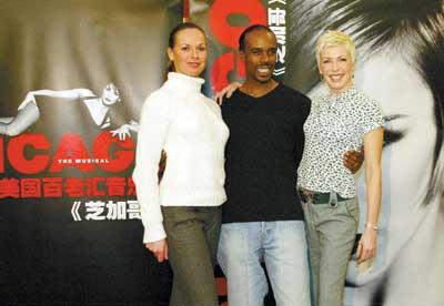 《芝加哥》演员抵京兴奋面对职业生涯最大挑战