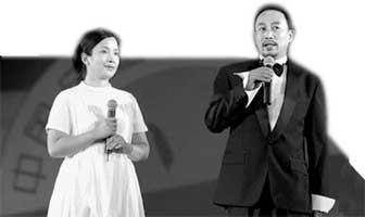 吕丽萍揭开怀孕疑云只怪孙海英太会照顾人(图)