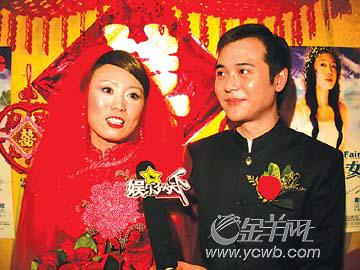 吴琼踏上红地毯与如意郎君阮巡举行婚礼(图)