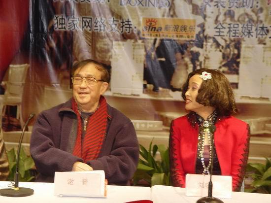组图:《金大班》上海开发布会刘晓庆曼舞出场