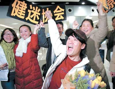 周华健来京与李宗盛会合机场遭歌迷围困(组图)