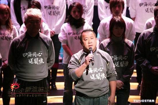 图文:香港演艺圈人士为大海啸灾区募捐-曾志伟