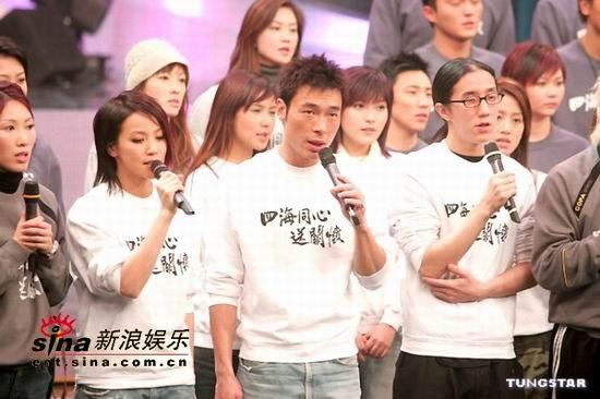 图文:香港演艺圈众人士义演为大海啸灾区募捐