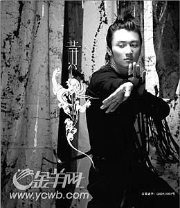 双喜谢霆锋 首张精选专辑《黄锋》今日发行(图