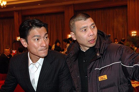 图文:众导演于酒店举行庆功宴-刘德华和冯小刚