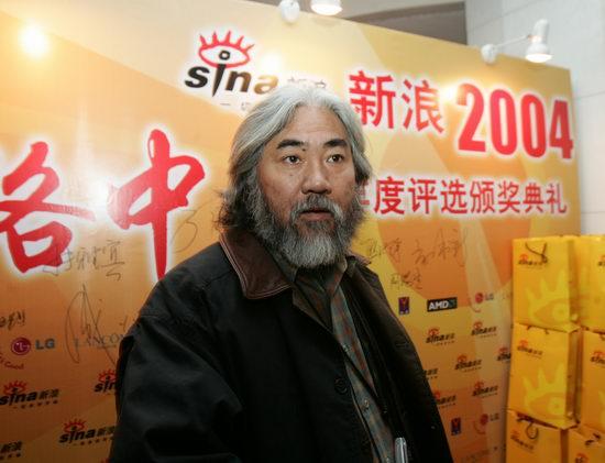 """图文:著名导演张纪中出席""""网络中国""""颁奖礼"""