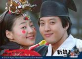 组图:李东健韩智慧主演《新娘18岁》即将播出