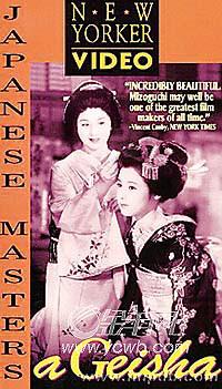 神圣的妓女――银幕上的日本艺伎们(组图)