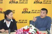 视频:徐帆康洪雷作客新浪聊《有泪尽情流》