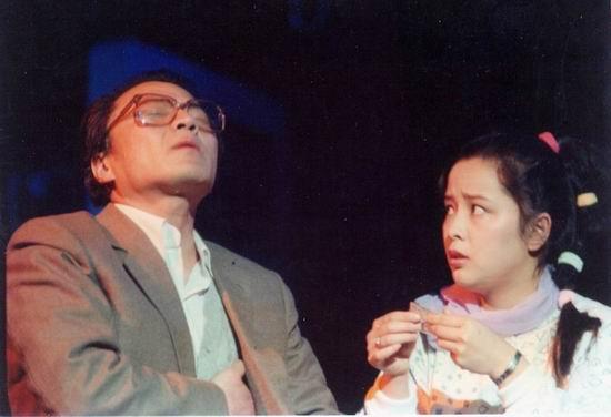 资料图片:话剧《原罪》1989年演出照(1)