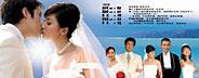 《第100个新娘》