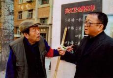 贺岁剧《六面埋伏》关机主创人员抒发感想(图)