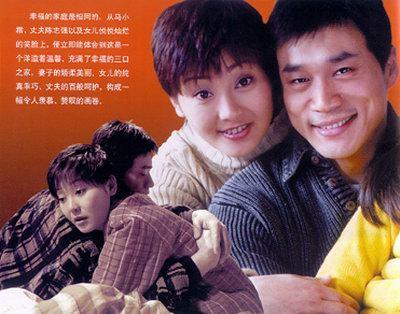 资料图片:电视剧《有泪尽情流》精彩剧照(5)