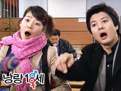 资料图片:韩国电视剧《新娘十八岁》精彩剧照(13)