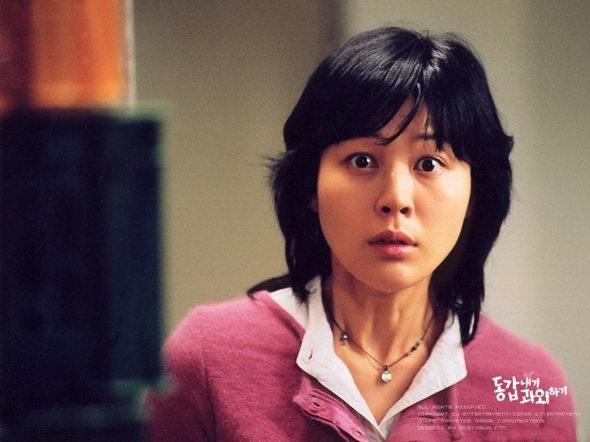 资料图片:韩国影片《我的野蛮女老师》剧照(6)