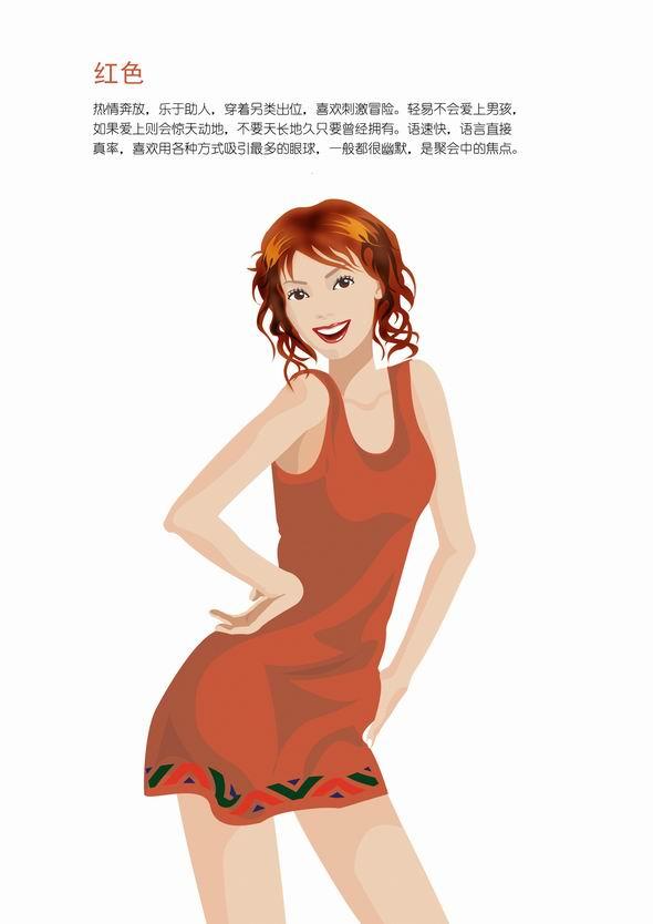《球爱俏佳人》八位女主角性格颜色--红色(图)