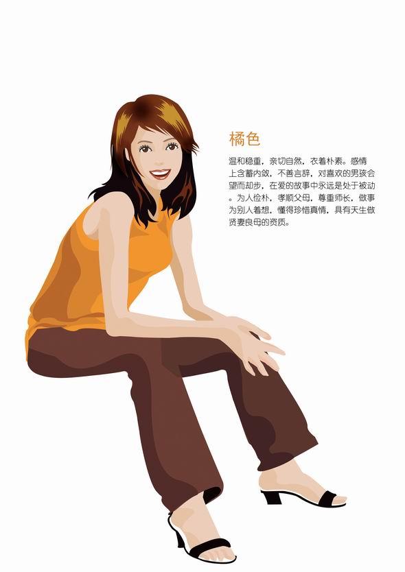 《球爱俏佳人》八位女主角性格颜色--橘色(图)