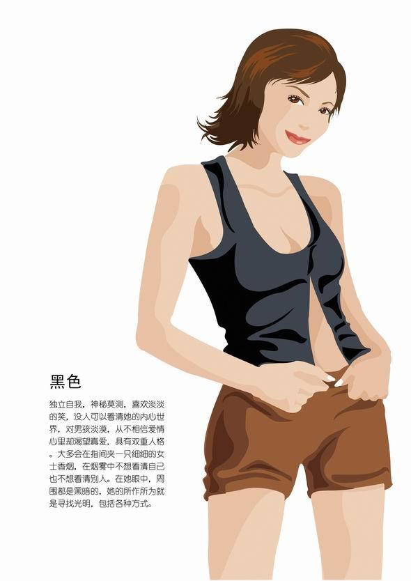 《球爱俏佳人》八位女主角性格颜色--黑色(图)