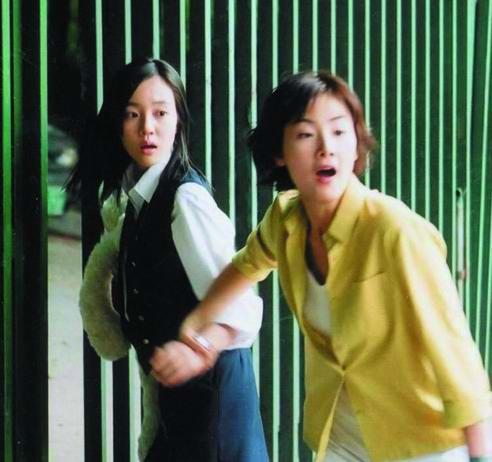 资料图片:韩国影片《总统浪漫史》精彩剧照(52)