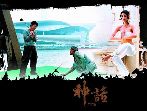 资料图片:成龙巨制《神话》横幅宣传海报(8)