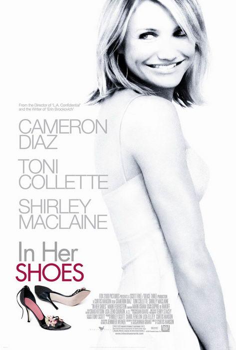 资料图片:影片《偷穿高跟鞋》精彩海报(2)