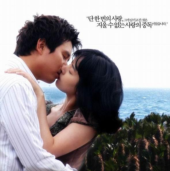 韩国影片 棕榈树丛 10