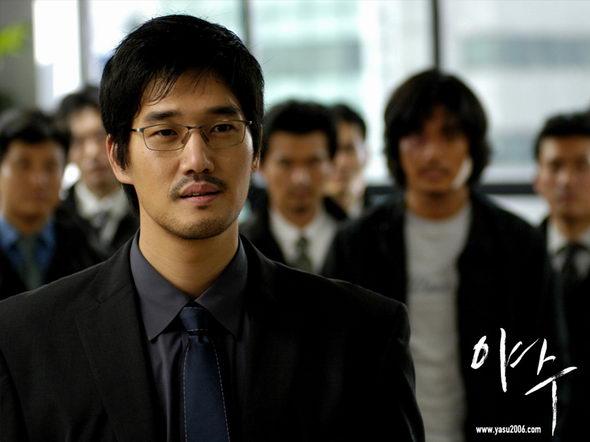 资料图片:韩国电影《野兽》精彩剧照(39)