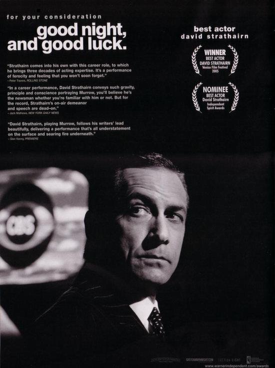 资料图片:影片《晚安,好运》海报(5)