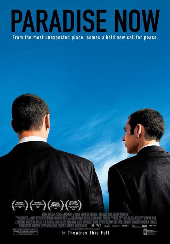 资料图片:巴勒斯坦影片《天堂此时》精美海报