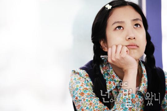资料图片:韩剧《你来自哪颗星》精彩剧照(42)