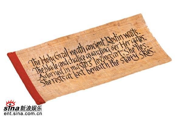 《达芬奇密码》道具--藏在密码筒中的草质纸卷