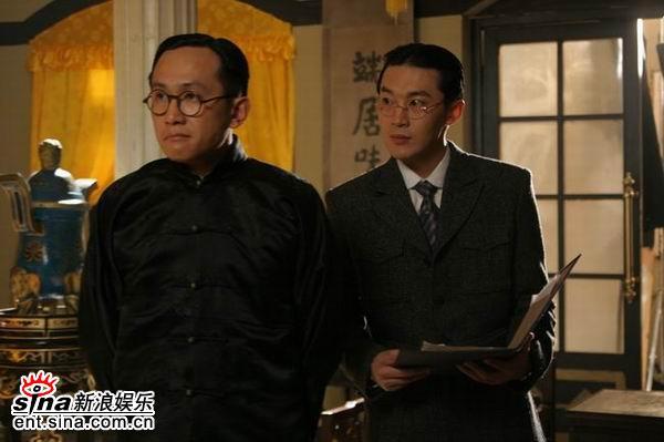 资料图片:电视剧《玉碎》第二批剧照(34)