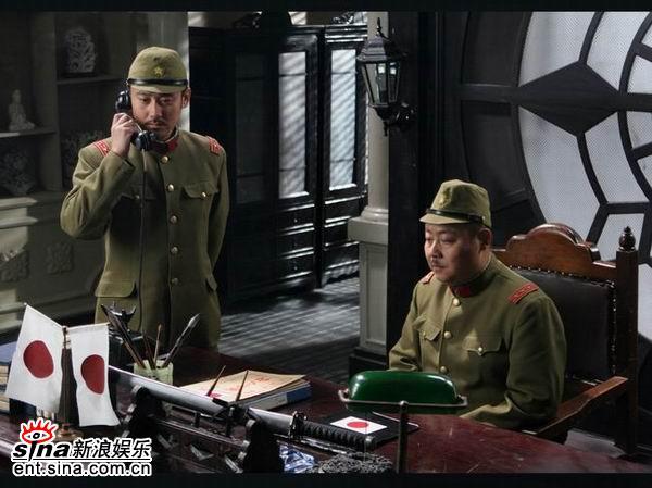 资料图片:电视剧《玉碎》第二批剧照(38)