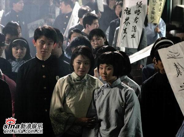 资料图片:电视剧《玉碎》第二批剧照(50)