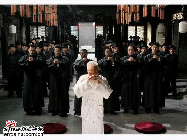 资料图片:电视剧《玉碎》第二批剧照(72)
