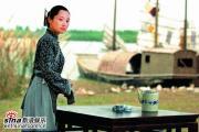 独家组图:许晴陈道明《沙家浜》精彩剧照曝光