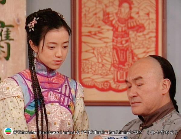 资料图片:《佛山赞师父》精彩剧照(35)