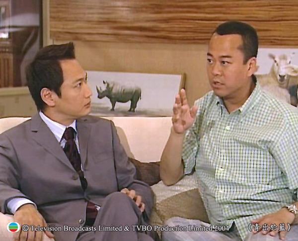 资料图片:TVB《青出于蓝》精彩剧照(65)