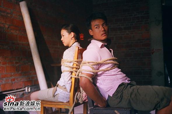 资料图片:电视剧《浪击天涯》精彩剧照(77)