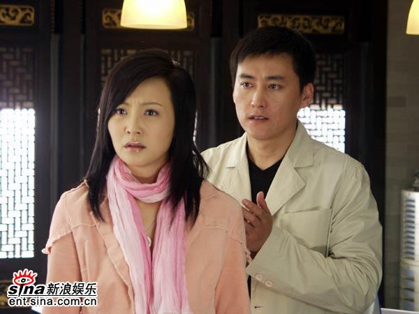 资料图片:电视剧《别问我爱谁》精彩剧照(72)