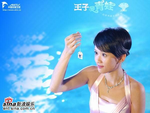 资料图片:偶像剧《王子变青蛙》精美壁纸(4)