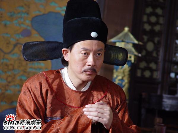 资料图片:《传奇皇帝朱元璋》--侯天来饰胡惟庸(2)