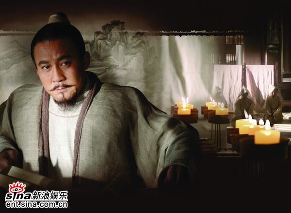 资料图片:《贞观之治》人物--马少骅饰长孙无忌