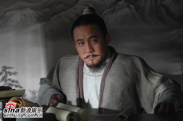 资料图片:《贞观之治》--马少骅饰长孙无忌(1)