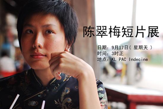 资料图片:马来西亚影片《爱情征服一切》剧照(5)