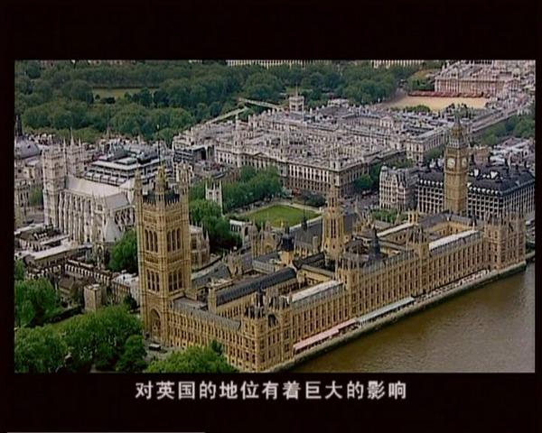 资料图片:《大国崛起》之《英国》剧照(1)